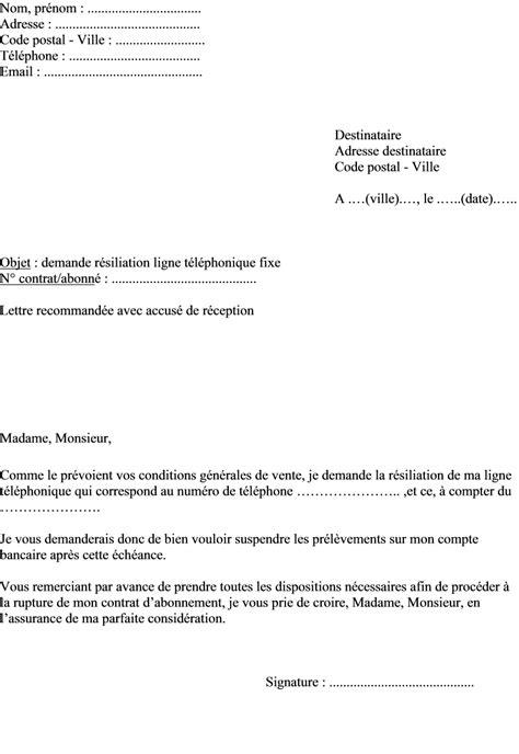 Modele De Lettre A Free Exemple De Lettre De Demande De R 233 Siliation De La Ligne T 233 L 233 Phonique Fixe Actualit 233 S