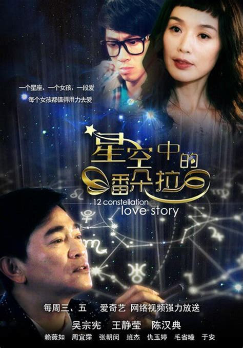 film seri china terbaru 2015 watch online free film seri romantis taiwan blabzergmic mp3