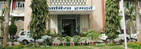 Jamia Mba Placements by Jamia Hamdard Delhi Admissions 2018 Ranking Placement