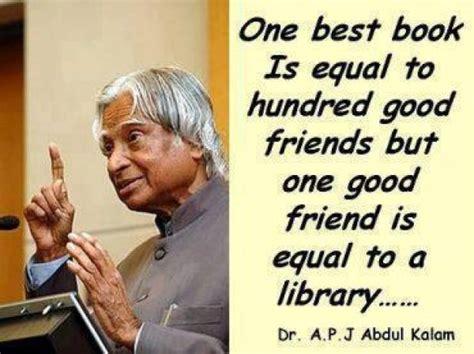 Apj Abdul Kalam Quotes Apj Abdul Kalam S Best Quotes Photos Images Gallery 23979
