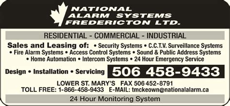 national alarm systems fredericton limited