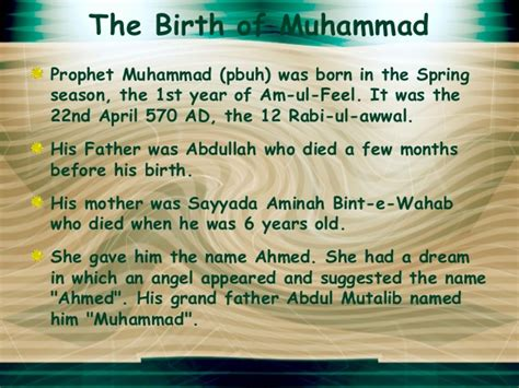 biography of prophet muhammad video the prophet of islam muhammad saw