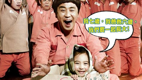 miracle  cell       hd fmovies