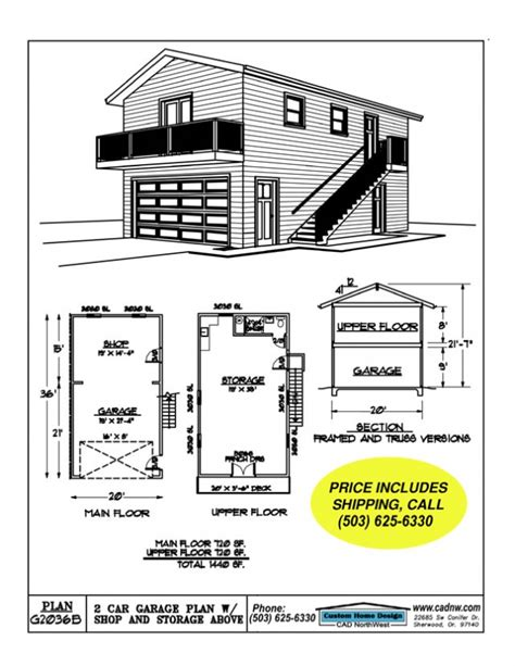 2 car garage floor plans 2 car garage with full upper floor favething com