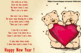 poem for new year happy new year 2018 poems pictures happy new year