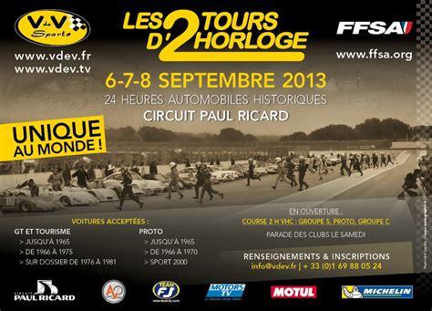 V De V Calendrier Challenge Endurance Vhc V De V Le Calendrier 2013