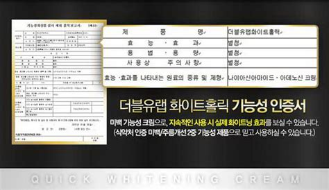 A W Lab White Holic 50ml w lab white holic 50ml 11street malaysia moisturisers