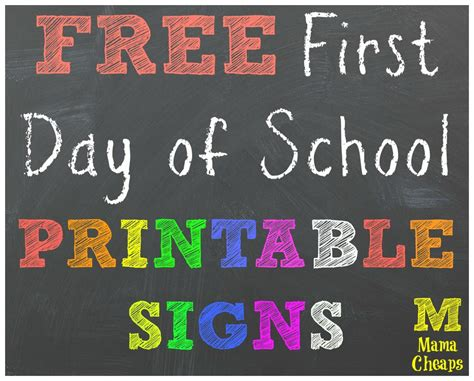free back to school printable chalkboard signs mama