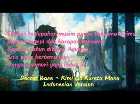 lagu anime anohana secret base kimi ga kureta mono versi indonesia ost