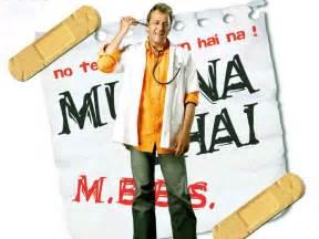 munna bhai mbbs sanjay dutt bollywood hindi movie online bollywood movies online