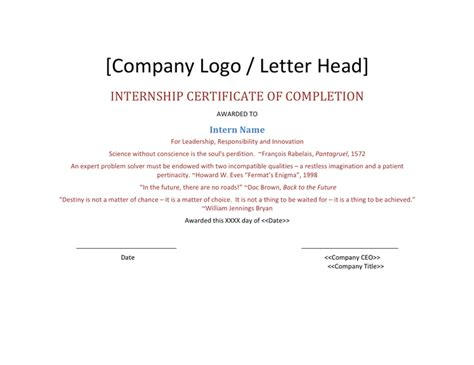Internship Certificate Letter Pdf Internship Certificate Of Completion Template In Word And Pdf Formats