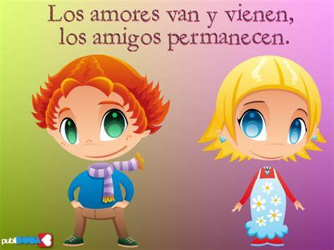 imagenes de amor amistad animadas animadas imagenes para hi5