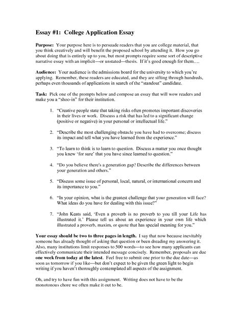 Explanation Letter For Incomplete Requirements applicants beware stealth essays can result in