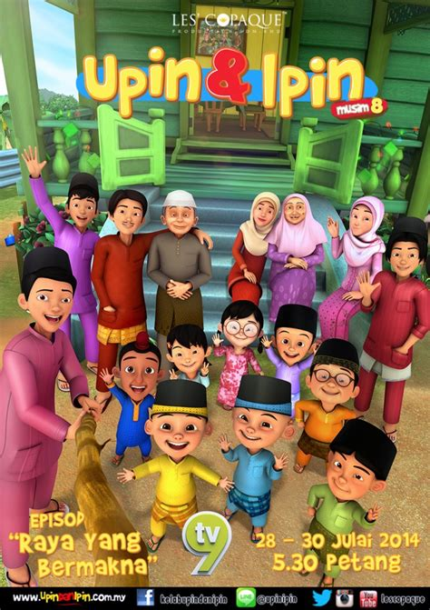 ipin upin ipin wiki share the knownledge raya yang bermakna upin ipin wiki fandom powered by