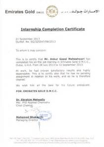 Letter Of Certification For Completion Of Internship Internship Completion Certificate