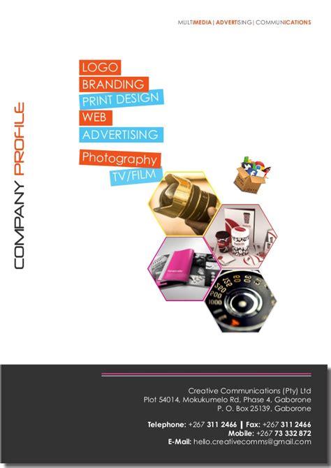 multimedia design company profile simple company profile