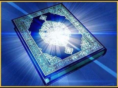 sura yasin sura   english audio translation