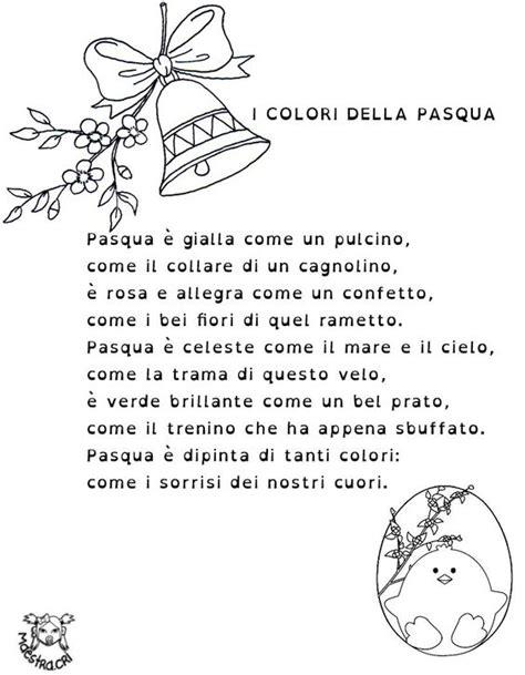 lettere di pasqua per i genitori pasqua frasi poesie