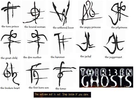 born jackal meaning the black zodiac 13 ghosts wiki fandom powered by wikia