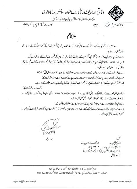 Agreement Letter In Urdu All Field Offices Of Federal Board Revenue Will Remain Open From 0900 Am To Pm On Saturday 30th