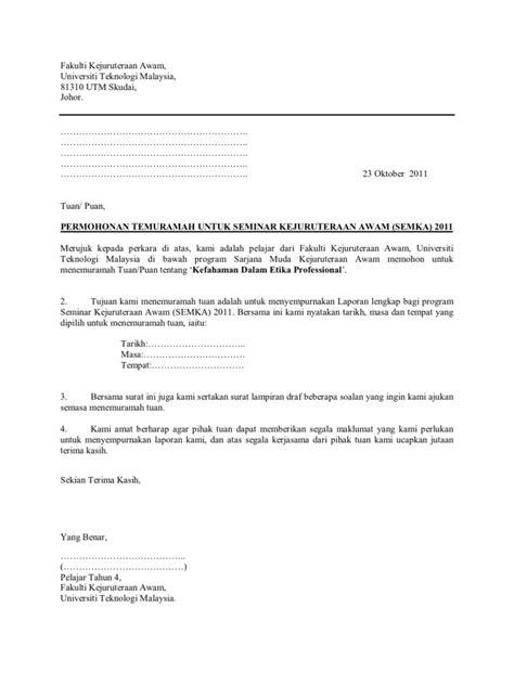 surat permohonan untuk menemu ramah