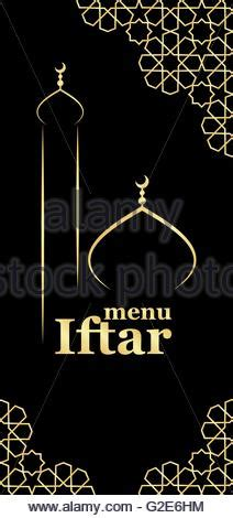 Iftar Menu Card Template by Iftar Menu Template Stock Vector Illustration