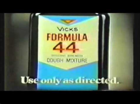 Vicks Formula 44 100ml 1 vicks formula 44