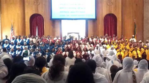 ethiopian orthodox christian church los angeles st merry ethiopian orthodox church youtube