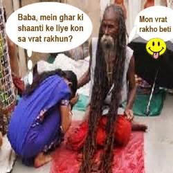 Jokes in gujarati gujarati jokes