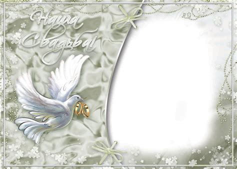 Wedding Background Frame Psd by Wedding Png Psd Free Transparent Wedding Psd