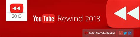 download youtube rewind 2013 mp3 show me how youtube rewind 2013