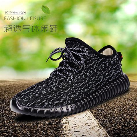 nice shoes no logo summer fashion unisex shoes for lover breathable