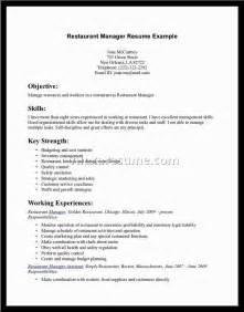Sample Restaurant Server Resume banquet server resume templates resume template builder pictures to