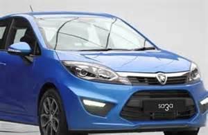 Kereta Proton Saga Baru 3 Gambar Proton Saga Baru 2015 Mungkin Menarik Minat Anda