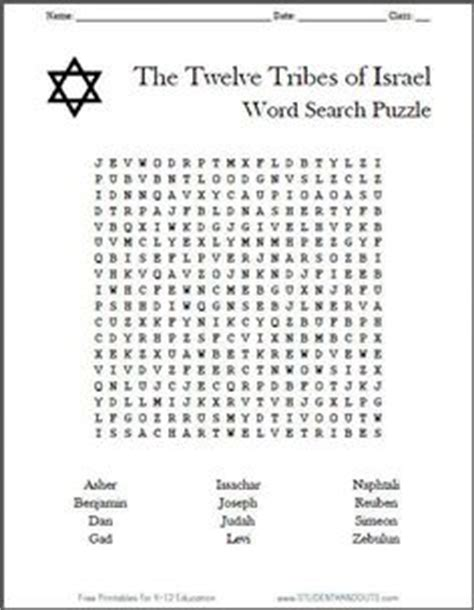 printable jewish word search puzzles 1000 images about 12 tribes vayechi on pinterest