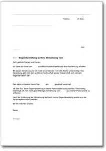 Musterbrief Zur Abmeldung Der Gez Gebührenpflicht Beliebte Downloads Ausbildung Beruf 187 Dokumente Vorlagen