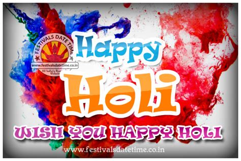 Holi 2018 Date In India Calendar 2018 Happy Holi Wallpaper Free 2018 Holi