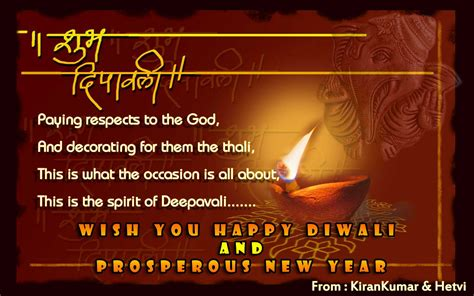 happy diwali and new year messages interesting stories happy diwali and new year