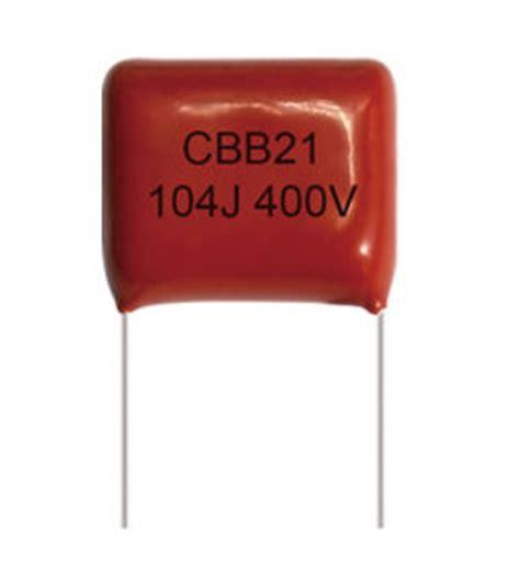 capacitor cbb21 china cbb21 cbb22 cbb13 polypropylene capacitor china metallized capacitor cbb21