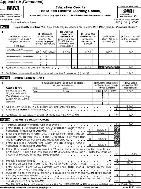 Form Credit Limit Worksheet Form 8863 Credit Limit Worksheet Worksheets Reviewrevitol Free Printable Worksheets And Activities