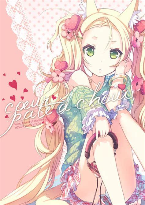 anime kawaii girl kawaii anime images kawaii girl wallpaper and background
