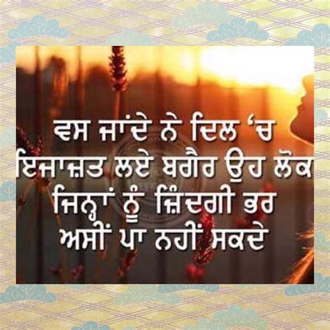 punjabi states pic com quotes miss you with punjabi love is life punjabi status