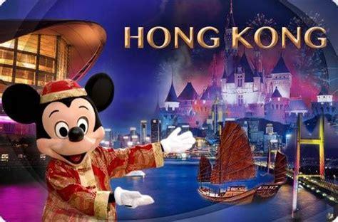 hong kong disneyland hotel ocean park  shenzhen tours