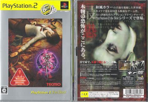 151899-Zero_(Japan)-2.jpg Emuparadise Ps2 Emulator