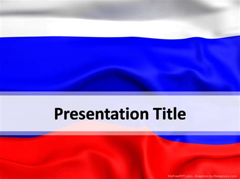 powerpoint templates russia free national powerpoint templates themes ppt