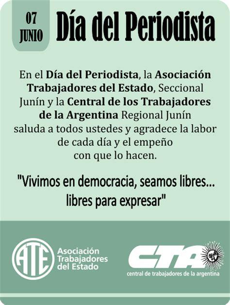 grilla salarial asociacin trabajadores del estado 7 de junio d 237 a del periodista