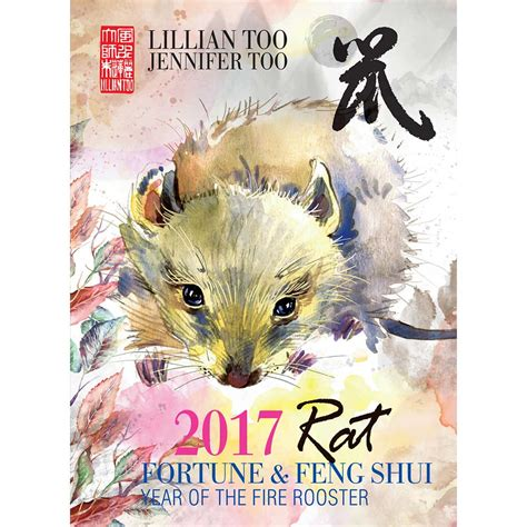 lillian fortune feng shui 2018 rooster books lillian fortune feng shui 2017 rat