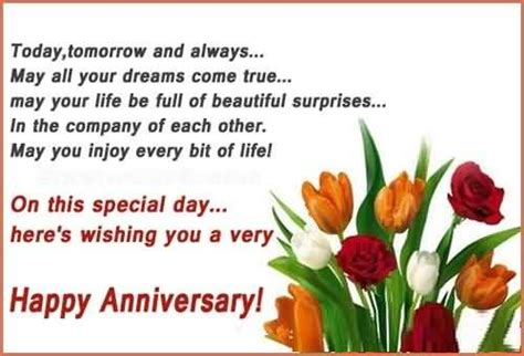 Wedding Anniversary Wishes For In Urdu by Wedding Anniversary Wishes For And Bhabhi In Urdu