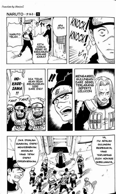 film naruto chapter manga naruto episode 1 vidot aplikasi manga film