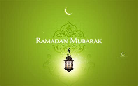 ramzan ramadan eid mubarak